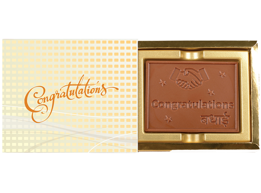Congratulations Greeting Bar, 1 Pc Bar In Belgian Chocolate