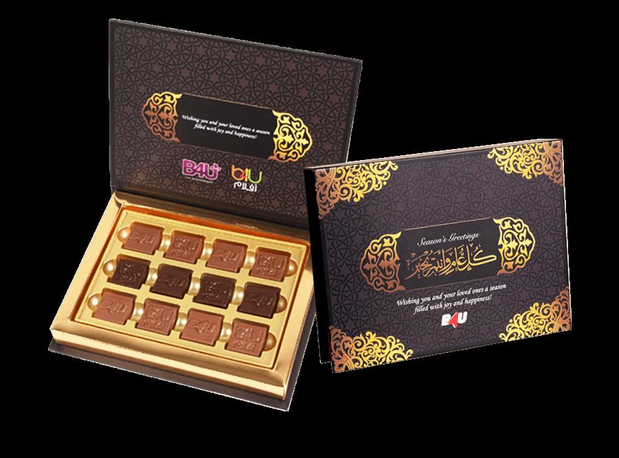Gracious, 12 Pcs Customized Belgian Chocolate