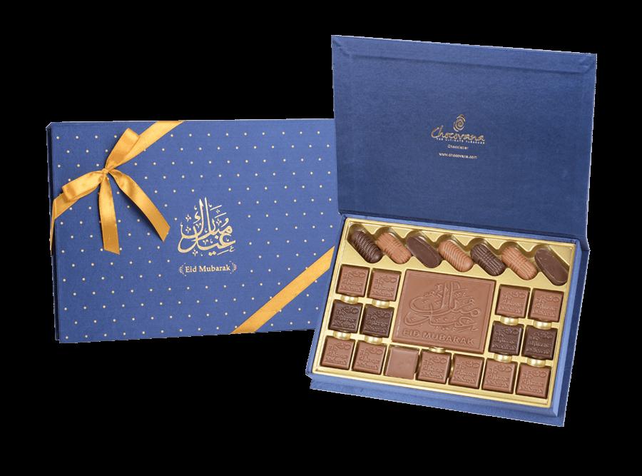Bella Arabica, 22 Pcs + Bar In Customized Belgian Chocolate