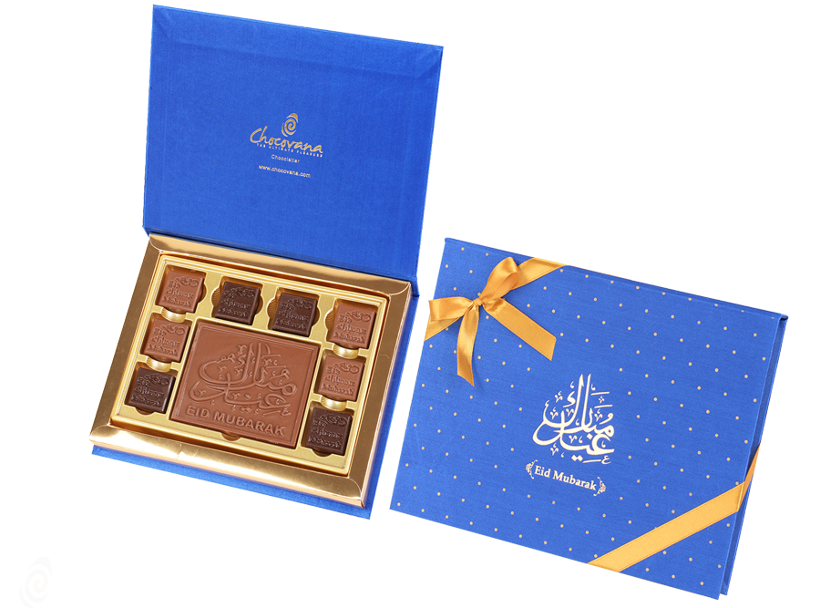 Gracious Eid Arabica, 8 Pcs + Bar In Customized Belgian Chocolate