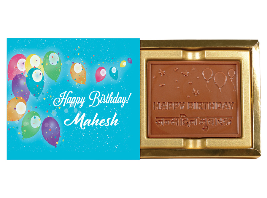 Birthday Greeting Bar, 1 Pc Bar In Belgian Chocolate