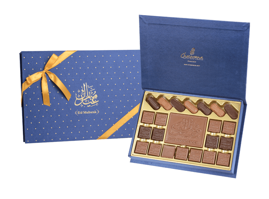 Bella Arabica, 22 Pcs + Bar In Customized Belgian Chocolate