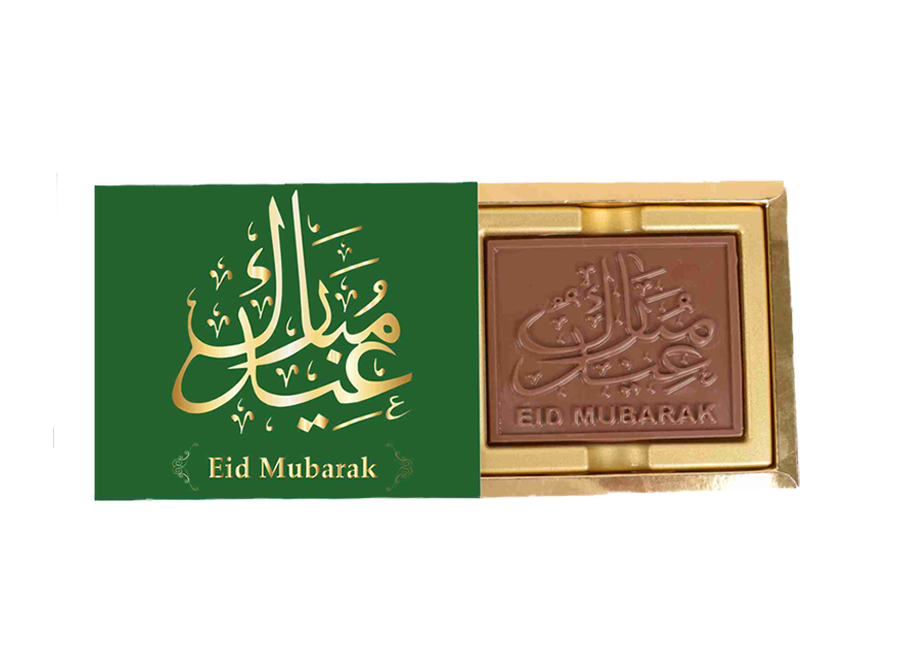 Eid Greeting, 1 Pc Bar In Customized Belgian Chocolate