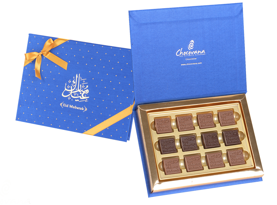 Gracious Eid, 12 Pcs Customized Belgian Chocolate