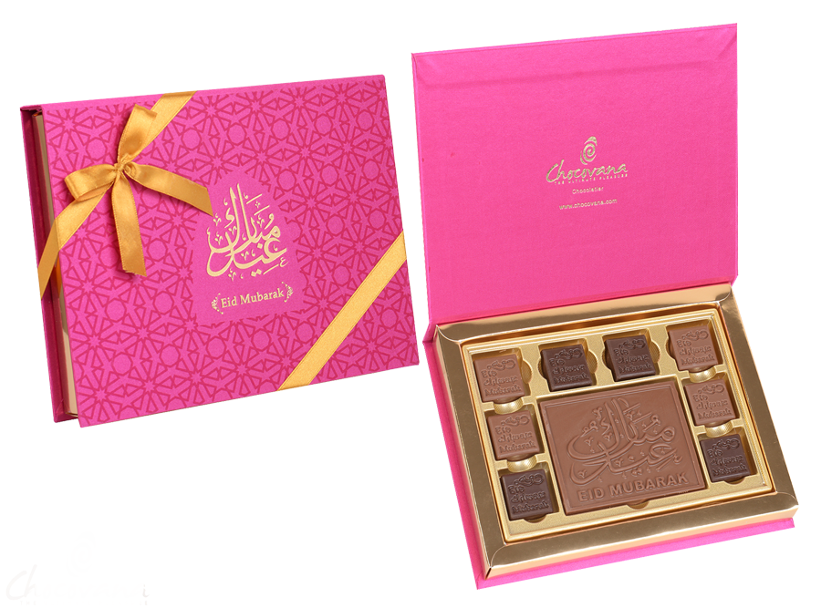 Gracious Eid Arabica, 8 Pcs + Bar In Customized Belgian Chocolate