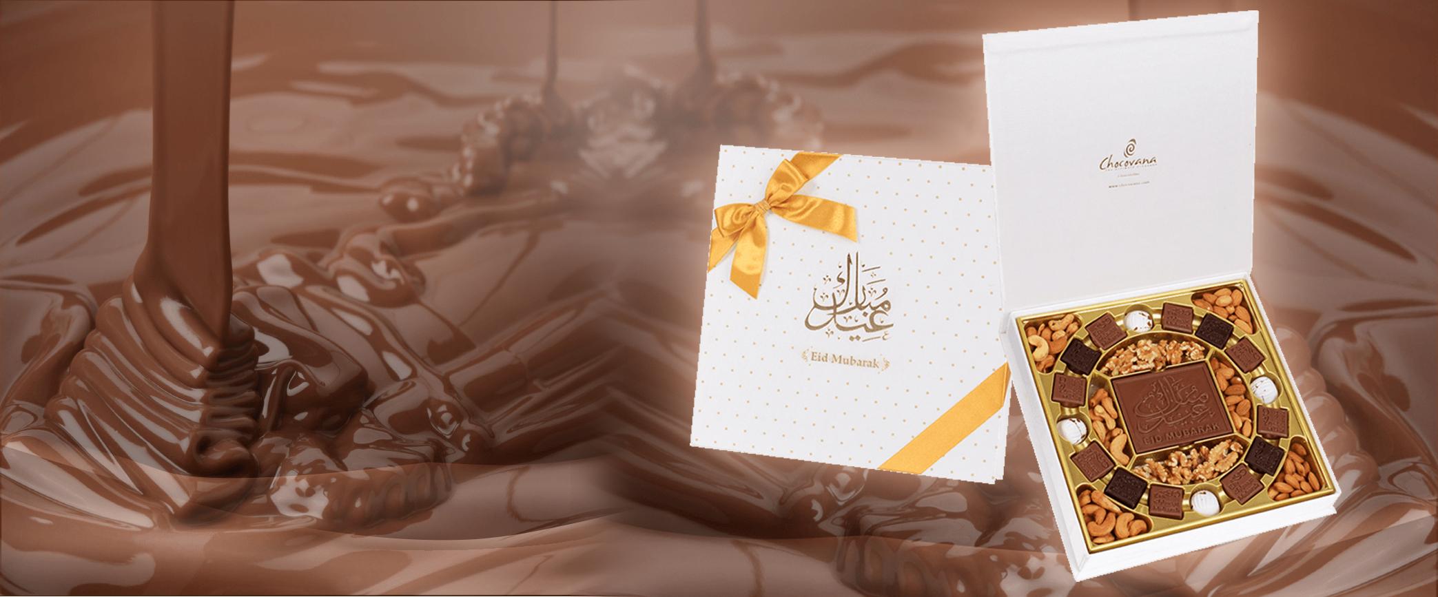 Eid Mubarak Collection